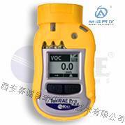西安赛谱供应ToxiRAE Pro PID VOC检测仪