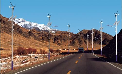 风光互补太阳能路灯品牌