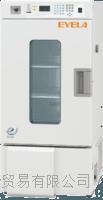 日本东京理化EYELA通用产品系列恒温恒湿箱KCL-2000W