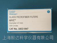 英国whatman玻璃微纤维滤纸1822-047 1822-047