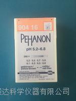 MN  PEHANON试纸90416  90416