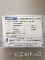 advantec滤膜 A020A047A A020A047A