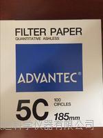 ADVANTEC定量滤纸NO.5C NO.5C 185mm