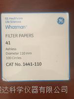 whatman定量滤纸1441-110  1441-110