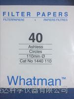 whatman定量滤纸1440-110 1440-110