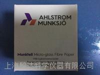 Munktell石英纤维滤膜420060  420060