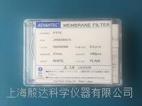 advantec聚四氟乙烯滤膜 J050A047A J050A047A