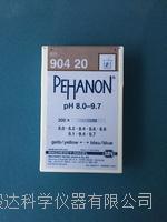 MN PEHANON测试条90420  90420