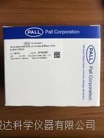 美国PALL微生物检测专用滤膜66191