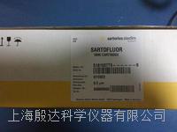 sartorius滤芯5181507T9-B  5181507T9-B