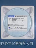 东洋ADVANTEC混合纤维素滤膜A300A142C   A300A142C