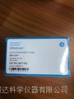 英国Whatman 无粘合剂玻璃微纤维滤纸1827-021  1827-021