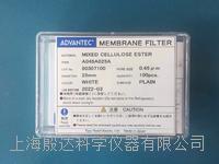 ADVANTEC滤膜 A045A025A   A045A025A