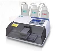 北京普天96针快速酶标洗板机—96针洗板机 PT—9602