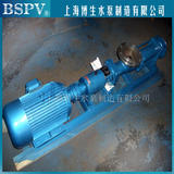 GF型不锈钢单螺杆泵,上海博生水泵螺杆泵