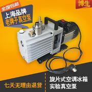 2XZ-1型旋片式真空泵/生物实验室真空泵/空调冰箱真空泵