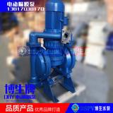上海博生DBY-100型电动隔膜泵 铝合金 铸铁 不锈钢电动隔膜泵