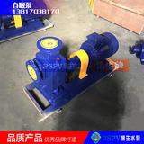 上海博生牌ZX型清水化工自吸泵 耐腐蚀自吸泵自吸式离心泵 不锈钢自吸泵