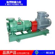 CQB50-32-200FL型长支架氟塑料磁力泵 强耐腐蚀磁力泵 耐酸碱盐有机溶剂泵上海磁力泵厂家