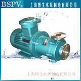 50CQ-25P不锈钢磁力泵 耐碱不锈钢 防腐蚀磁力泵 无泄漏磁力泵 广东磁力泵 广州磁力泵
