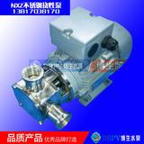 NXZ-40型不锈钢挠性自吸泵 铸钢自吸泵 挠性转子泵 多功能自吸泵 污水 果酱 巧克力 加药 豆制品 化妆品 自吸泵