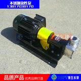 NXZ不锈钢挠性自吸泵,轴联不锈钢自吸泵,挠性转子泵,上海柔性转子泵