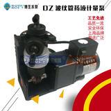 DZ型波纹管药液计量泵  博生药液泵 上海博生计量泵
