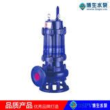 QW、WQ型无堵塞潜水排污泵