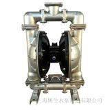博生牌QBY5-80P型不锈钢气动隔膜泵 上海耐腐蚀气动隔膜泵