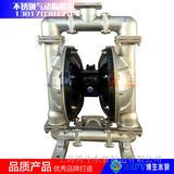 博生牌QBY5-100P型不锈钢气动隔膜泵