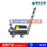 SCP-Y型移动式卫生级离心泵