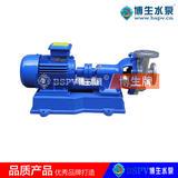 上海博生FB、AFB型耐腐蚀化工离心泵 化工泵 不锈钢水泵