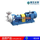FSB系列氟塑料合金化工泵