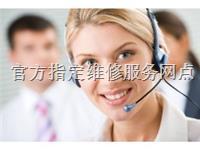 上海美的热水器售后维修电话<!!>+官方→!欢迎光临*