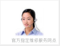 南宁三洋空调售后服务维修电话<!>-官方*>>欢迎光临<<