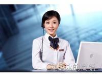 「欢迎访问*』上海美的燃气灶「网站%全国各点」售后服务维修咨询电话欢迎您!】