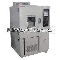 恒温恒湿试验机 RSD-100HS-B