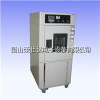 高低温试验箱 RSD-408GD
