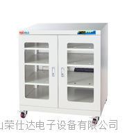 电子干燥柜 RSD-450