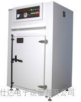 工业电烤箱 RSD-K系列
