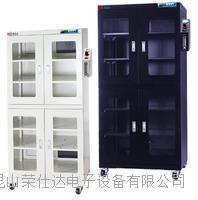 防氧化除湿氮气柜 RSD-870N