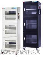 氮气储存柜 RSD-730N