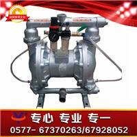 粉末气动隔膜泵 QYK