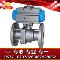 气动球阀 Q641F