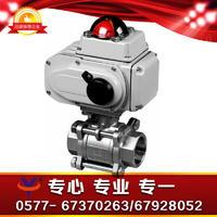 三片式电动球阀 Q911F