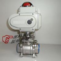 三片式电动球阀