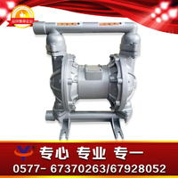 铝合金丁青隔膜泵价格 气动铝合金隔膜泵 铝合金双隔膜泵厂家  QBK-L
