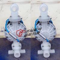 塑料粉體隔膜泵碳化矽粉體輸送泵滑石粉粉末氣動隔膜泵