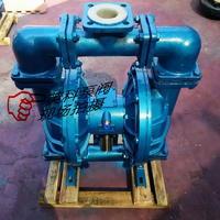 流体衬氟气动隔膜泵特氟龙气动隔膜泵强酸强碱输送泵