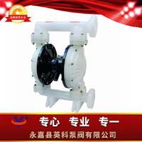 法兰塑料气动隔膜泵QBY-65 QBY-65